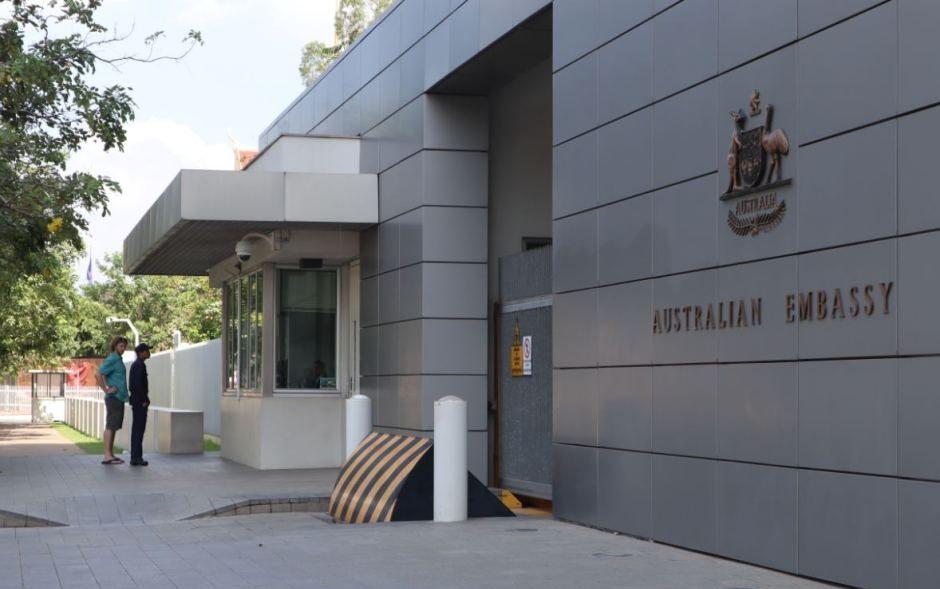 Australian Embassy Manila (400 m)