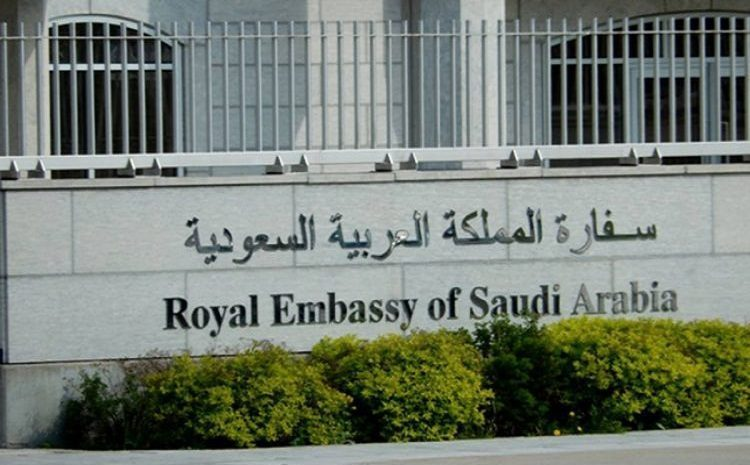 Royal Embassy of Saudi Arabia (350 m)